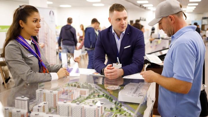 Тюменцы смогут выгодно купить квартиры без посредников на выставке недвижимости
