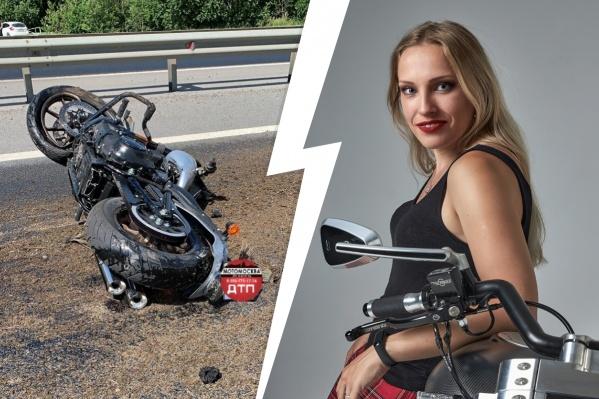 Мотоцикл Ксении пролетел несколько метров