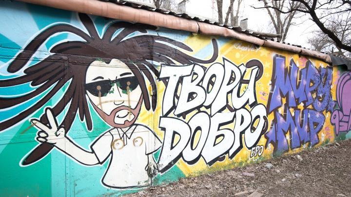 20 шедевров стрит-арта: рассматриваем лучшие граффити Ростова