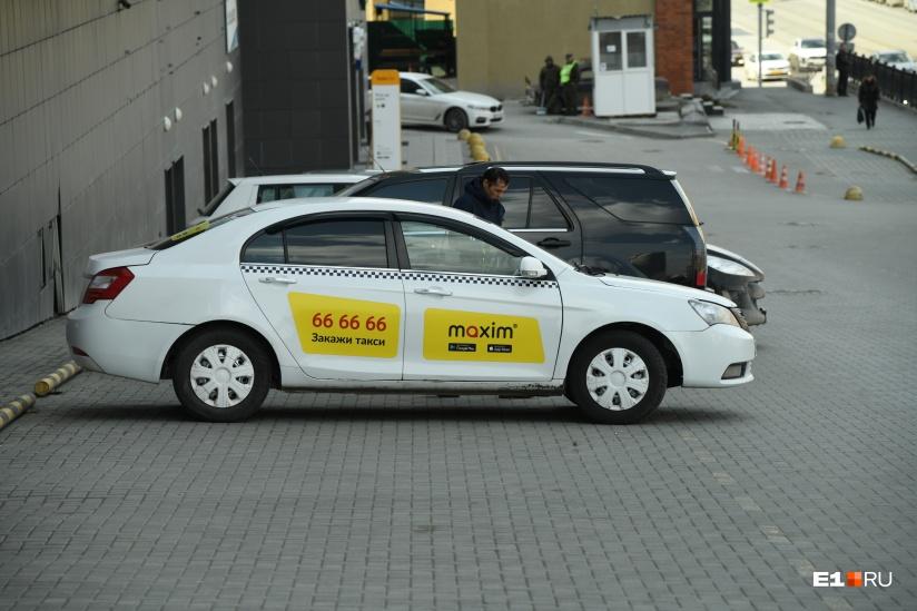 Екатеринбург час стоимость на такси chanel ломбард новокузнецкая часов