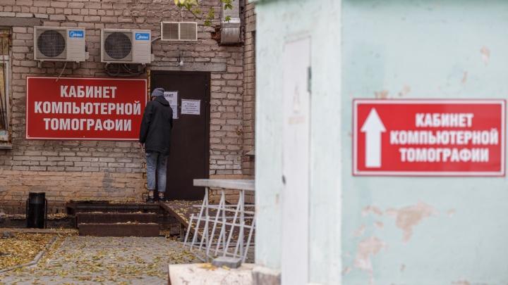 В Челябинской области к диагностике коронавируса подключили дополнительные КТ. Смотрим карту
