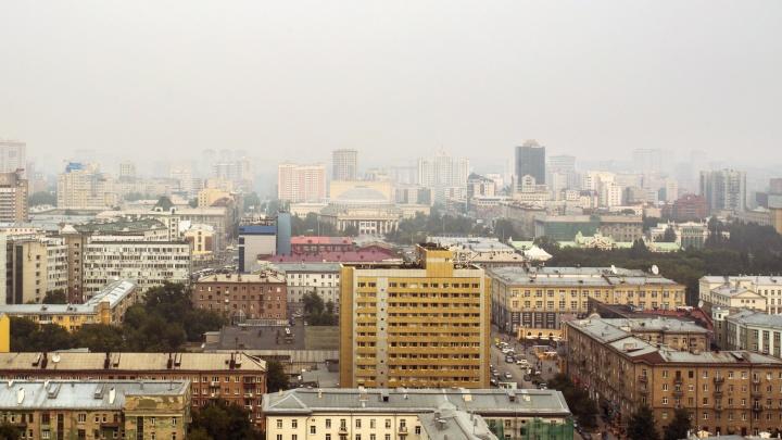 Кемерово и Новокузнецк вошли в число городов России с самым грязным воздухом
