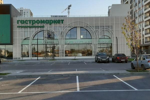 Гастромаркет открывает группа компаний «Энко» — застройщик жилого района «Преображенский»
