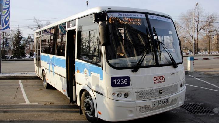 Пассажирское предприятие №8 выиграло конкурсы на перевозку омичей стоимостью 1,4 миллиарда рублей