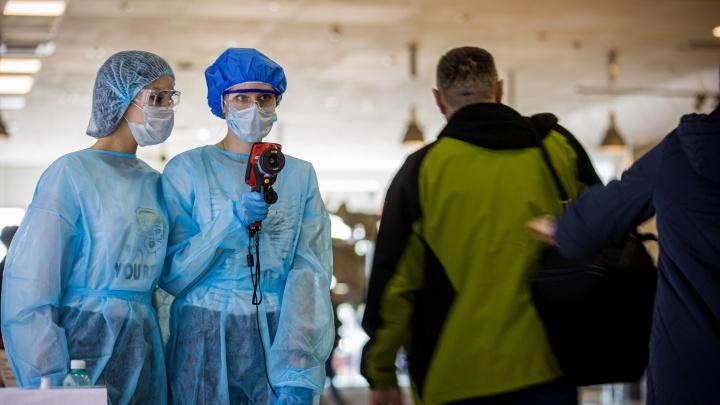 «Прилетел полный самолёт». Сибирячка — о странной профилактике и карантине после поездки в ОАЭ