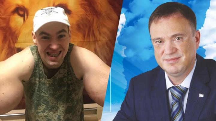 Руки-Базуки записал сомнительное видео в поддержку кандидата в губернаторы Прикамья. Хотя тот и не просил