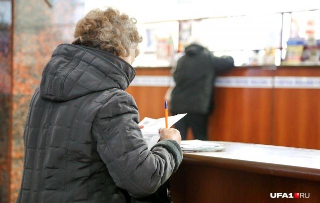 Заразиться коронавирусом в Башкирии можно через платежки ЖКХ
