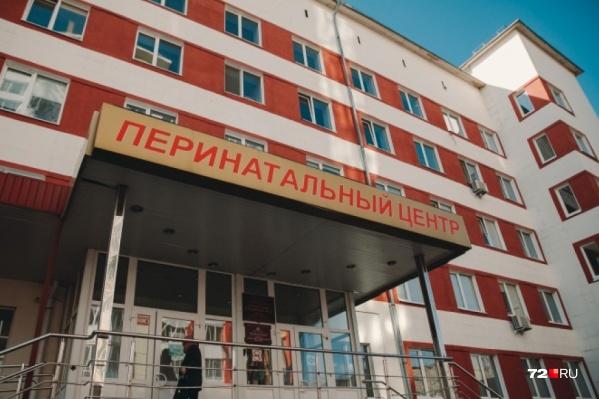 Корпус перинатального центра на Энергетиков, 26закрыли для приема пациентов еще 24 марта: с этой даты медучреждение начало функционировать как моногоспиталь