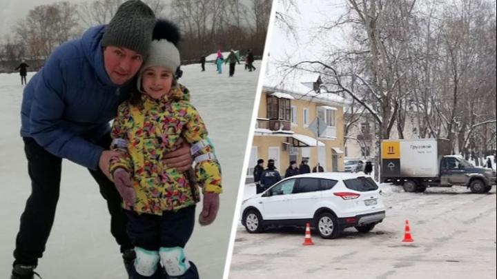 Отец погиб, дочь — инвалид, а отвечать некому: как идет расследование резонансного ДТП на Эльмаше
