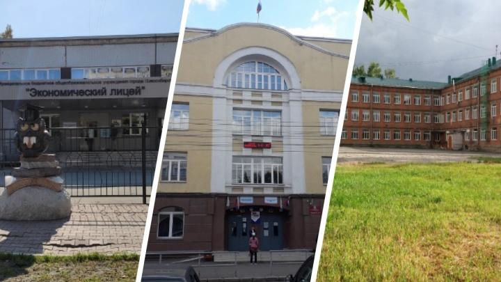 В Новосибирской области 22 класса отправили на карантин из-за ковида — публикуем список школ