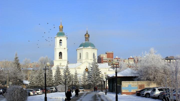 К середине недели в Омск придет потепление