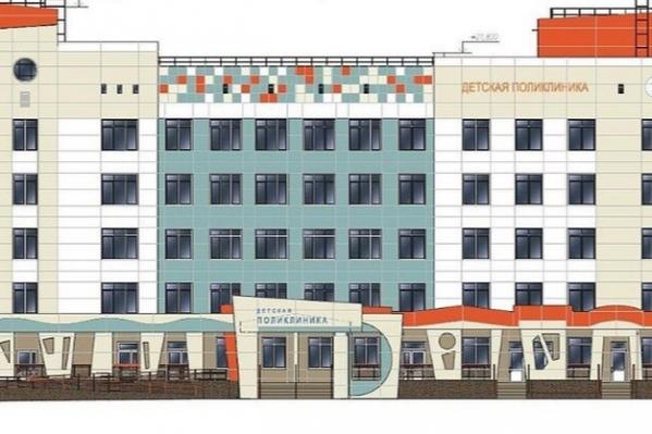 Вместо шести этажей в новой детской поликлинике в Ярославле будет пять