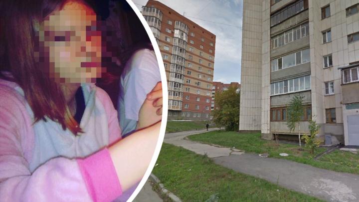 Школьница, пропавшая в Челябинске в День города, найдена