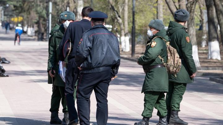 Власти Ростовской области расширили список служб, которые следят за соблюдением самоизоляции