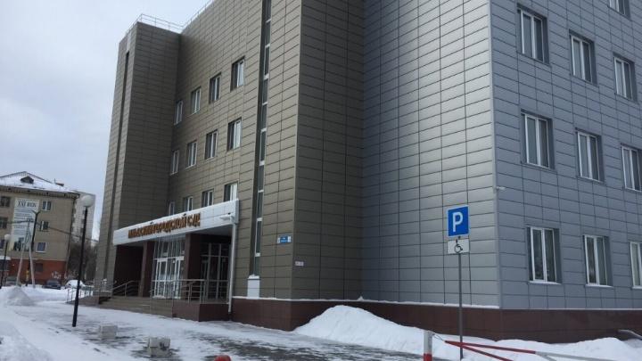 Подростка в Челябинской области обязали выплатить 150 тысяч рублей изнасилованной 12-летней подружке