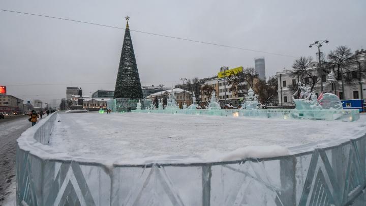 Ледовый городок в Екатеринбурге в этом году будут открывать с фейерверком. Рассказываем когда