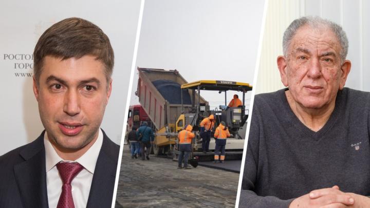 Закрытие моста на Малиновского и откровения Розина о ГБ №20: что случилось в Ростове — итоги недели