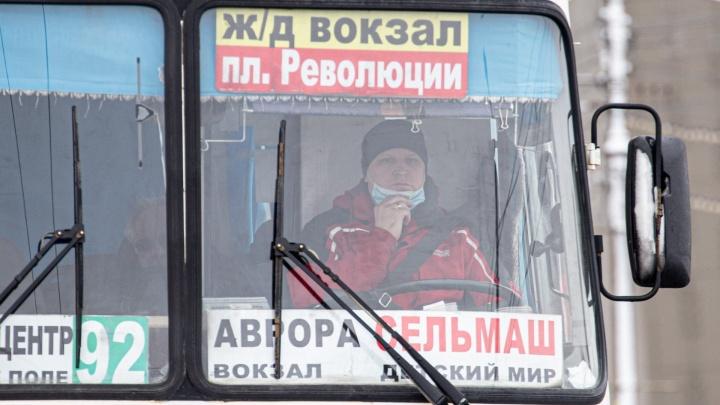 Челябинские транспортники объявили о подорожании проезда в маршрутках