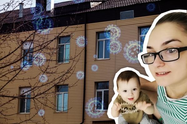Мария Суворова с ребенком попала в больницу
