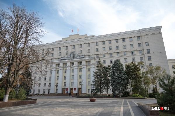 Донские депутаты дополнили законы по трудовым книжкам