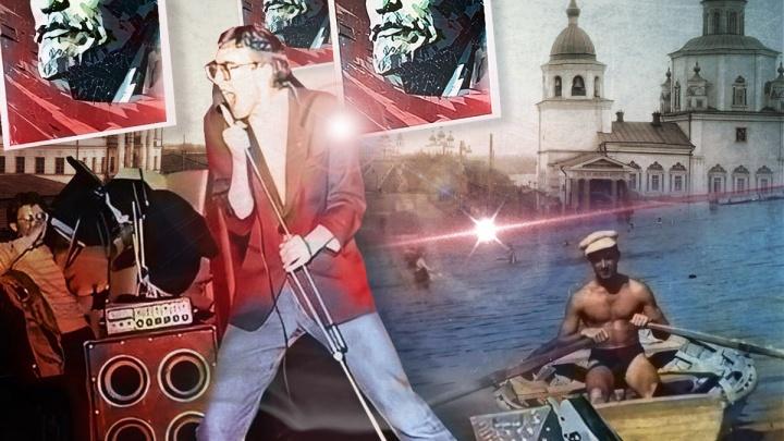 Кто разогнал рок-клуб, зачем снесли Затюменское кладбище и куда делась марина? Тест для любителей истории