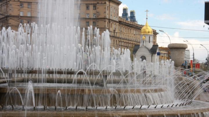 Дали команду: в Новосибирске включили фонтаны — рассказываем где