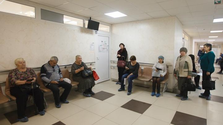 Стали болеть чаще: на больничные тюменцев ушло больше 3миллиардов
