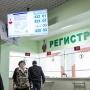 45 жителей Архангельской области попали в больницу с ОРВИ