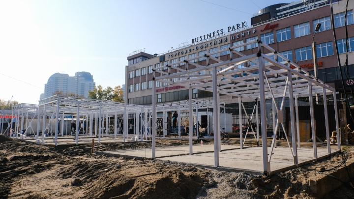 В Перми начали застраивать мини-рынок на Островского. Что там будет?
