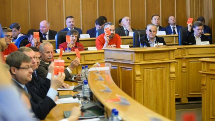 Голосования «на пеньках» не будет: горизбирком определился с форматом выборов в городскую думу