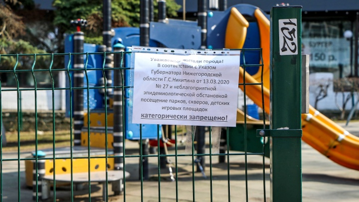 На нижегородцев, гуляющих с детьми на площадках, составили протоколы