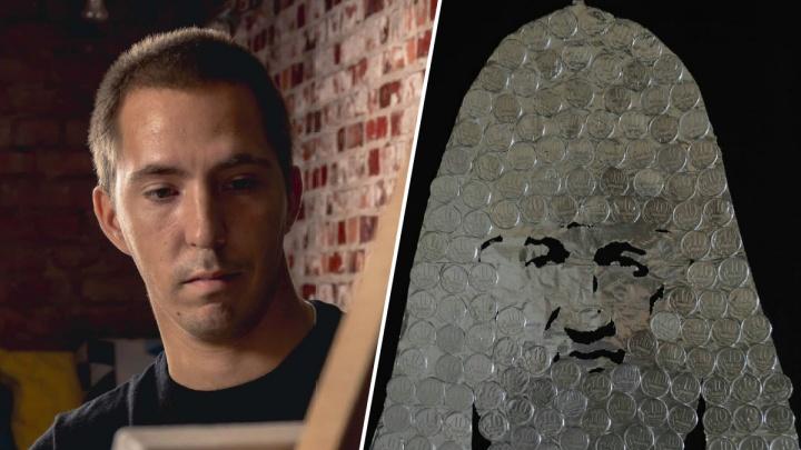 «Серебро или сребреники?»: красноярский художник выложил из монет портрет патриарха Кирилла