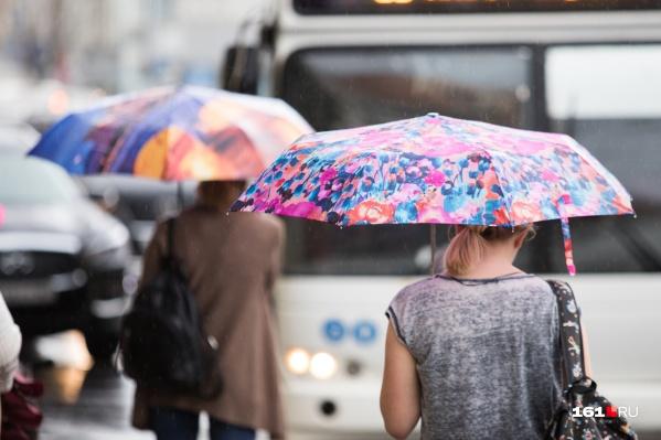 На всякий случай возьмите с собой зонт. А еще лучше остаться дома
