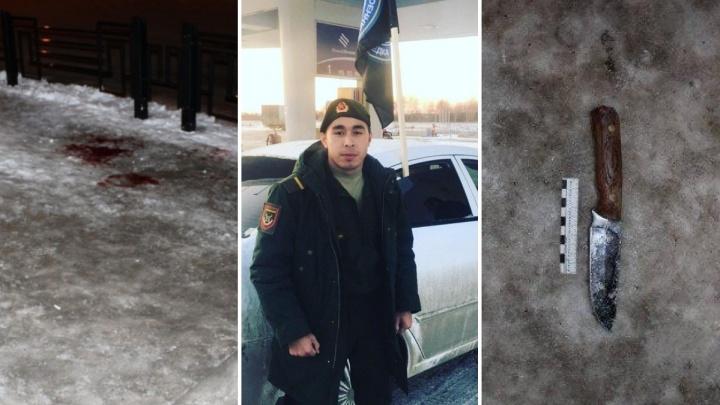Убийство в Тобольске: подробности гибели 19-летнего бывшего военного разведчика