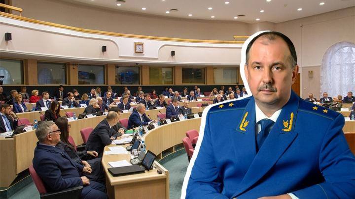 «Надо не дёргать за хвосты»: прокурором Самарской области может стать выходец из Оренбурга