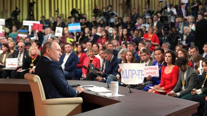 Два вопроса за пять лет: о чем спрашивали президента новосибирские журналисты