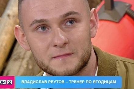 Что больше всего любит Владислав в девушках? Об этом он открыто заявил на всю страну в эфире популярного телеканала