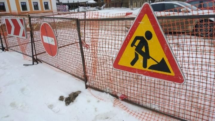 В Кургане передвинули сроки перекрытия улицы Куйбышева