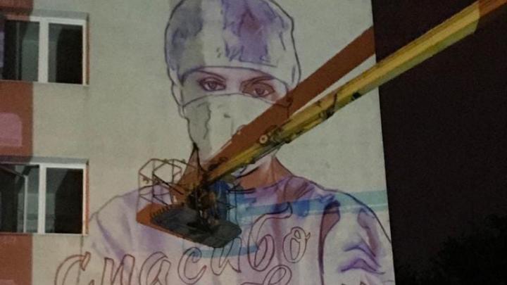 В Уфе появится еще одно граффити, посвященное медикам