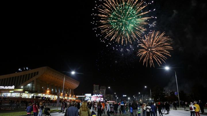 Смотрим праздничный салют к 285-летию Челябинска в прямом эфире