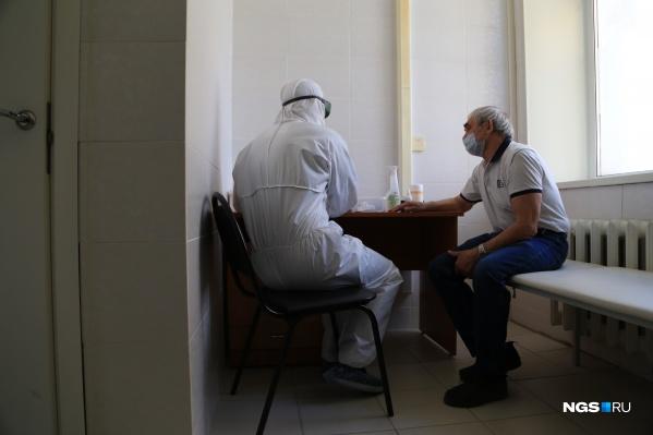 В Новосибирской области зарегистрировано 10 случаев заражения коронавирусной инфекцией