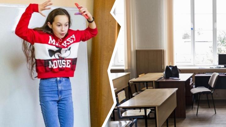 Учёба на удалёнке: как в Ярославской области будут заниматься школьники после каникул