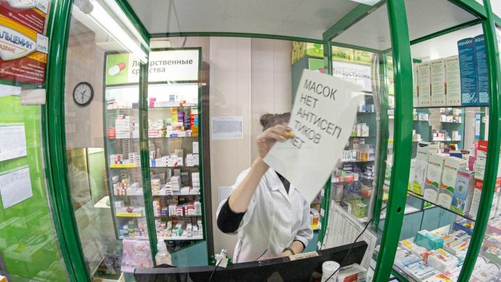 В России начали шить многоразовые маски. По аптекам их распределит правительство
