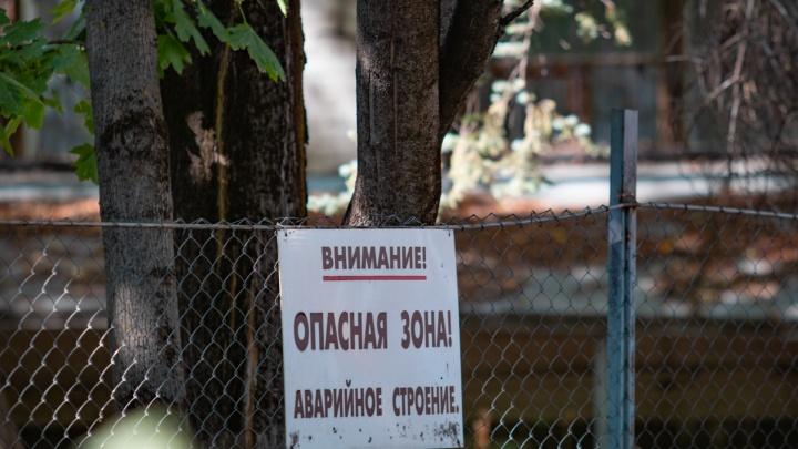 В центре Ростова снесут особняк конца XIX века