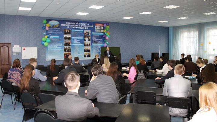 Налоговая банкротит институт международных отношений в Новосибирске — с него требуют около 3 миллионов