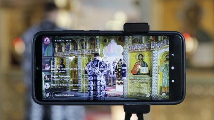 В Кургане пасхальное богослужение впервые можно будет посмотреть в социальных сетях