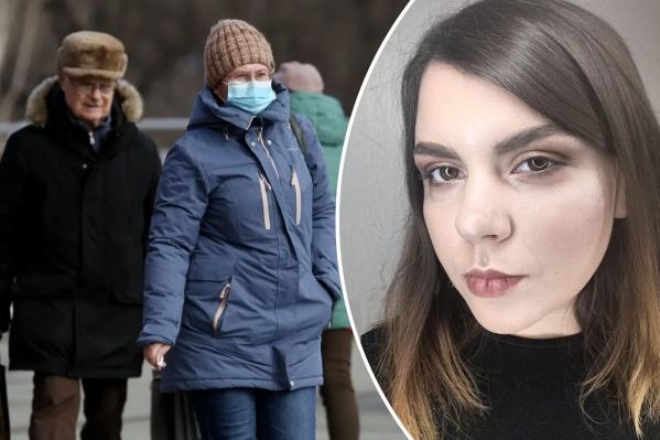 Мария Семинтинова не может убедить родных сидеть на карантине