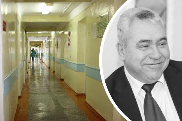 Николай Юргель более 37 лет проработал в омском здравоохранении