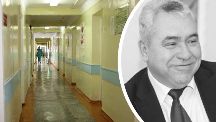В Омске скончался главный врач городской больницы № 2