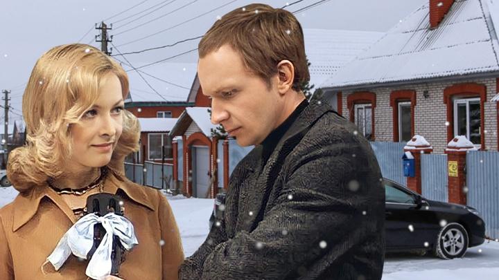 По иронии судьбы UFA1.RU нашел в башкирской столице легендарный дом из культового фильма